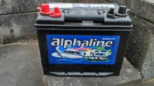Caravan Leisure Battery alphaline